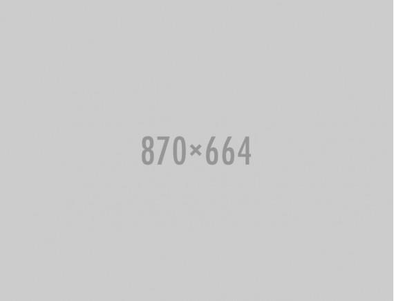 Контейнер 57х39х42см, пластик (40376218)