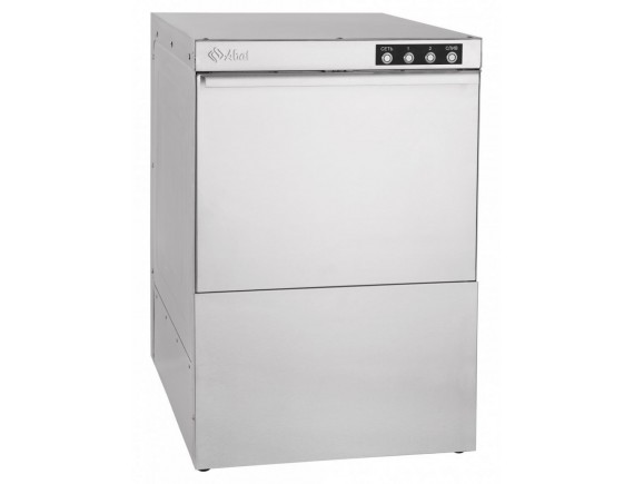 Машина посудомоечная МПК- 500Ф-01-230, фронтал, 500 тар/ч, 2 цик, 2 дозатора (моющ/ополаск), 2 насоса: мойки, слива, 230В (710000006042)