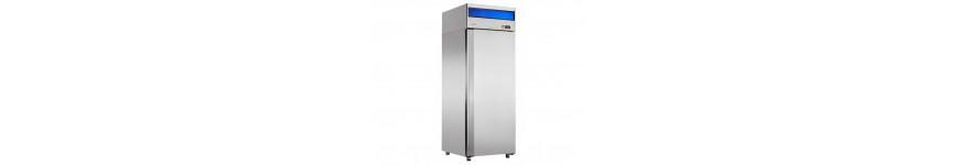 Шкафы холодильные универсальные