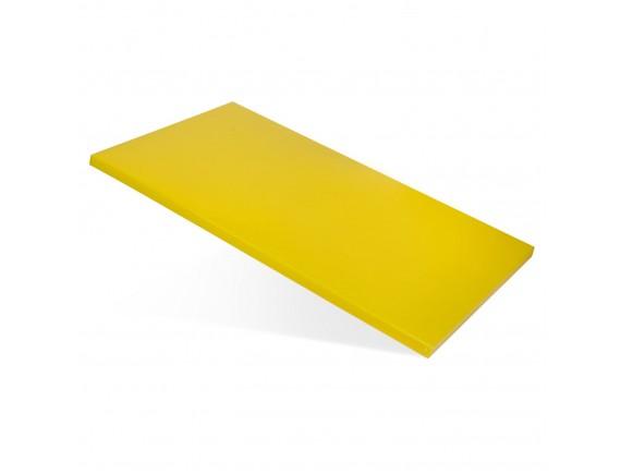 Доска поварская, полипропилен желтая (60X40X1,5CM) цветная, Welshine. (1504)