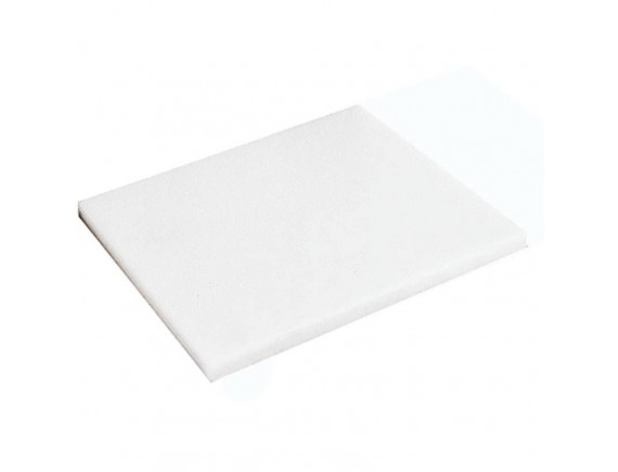 Доска разделочная, 32х26,5х2 см белая полипропилен, Paderno. (42522-00)