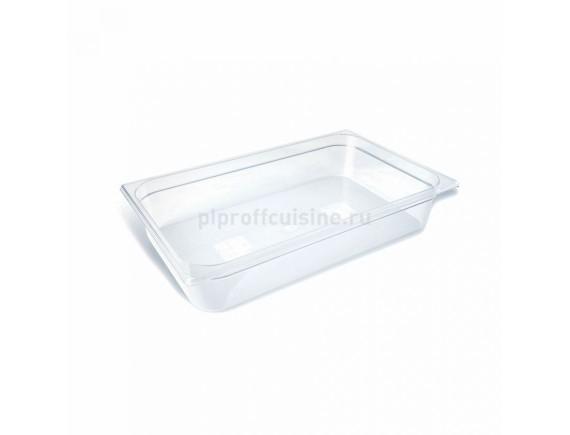 Гастроемкость из поликарбоната, 1/1-65 (530*325*65), Proff Cuisine. (91001001)