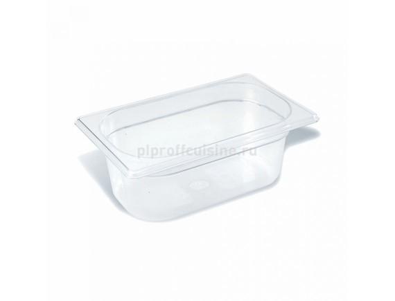 Гастроемкость из поликарбоната, 1/4-65 (265*162*65), Proff Cuisine. (91001016)