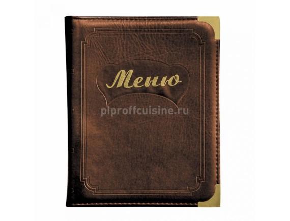 Папка меню А5 коричневая