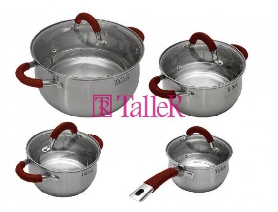 Набор посуды из нержавеющей стали, TALLER. (TR-7150)