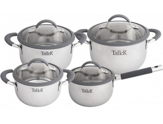 Набор посуды из нержавеющей стали, TALLER. (TR-7160)