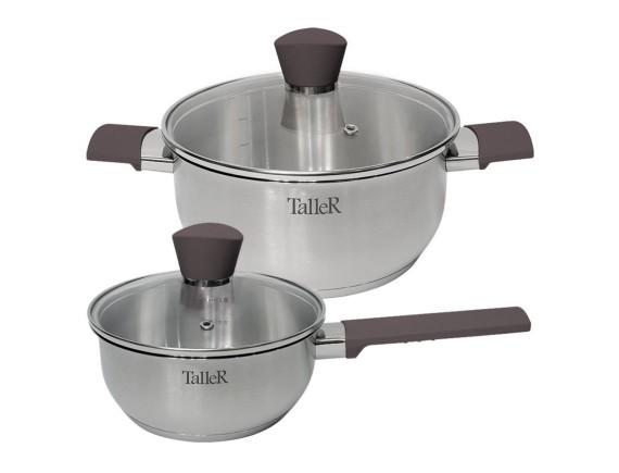 Набор посуды из нержавеющей стали, TALLER. (TR-7380)